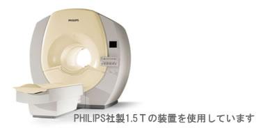脳ドック(脳MRI検査)