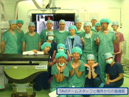 土谷総合病院TAVIチームスタッフと海外からの指導医